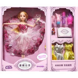 Búp bê công chúa thay váy và phụ kiện