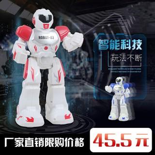 Toys Electric model intelligent remote control robot mechanical charging program