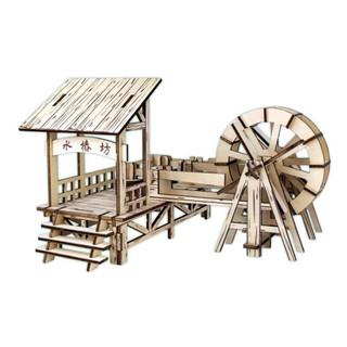 Mô hình lắp ráp gỗ 3D Bánh Xe Nước laze