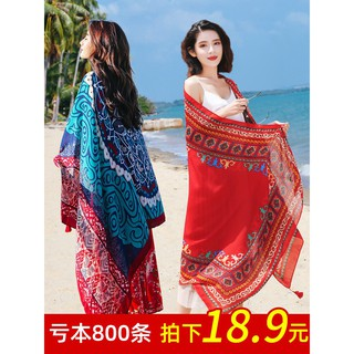 Scarves for women to wear summer sunscreen shawls, large beach towels, thin and light seaside gauze, wild silk scarf in summer