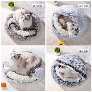 Chó cưng Mèo bông lót chuồng bốn mùa ấm áp phổ quát dày dặn giường đệm đông nửa kín đồ dùng cho ngủ thumbnail