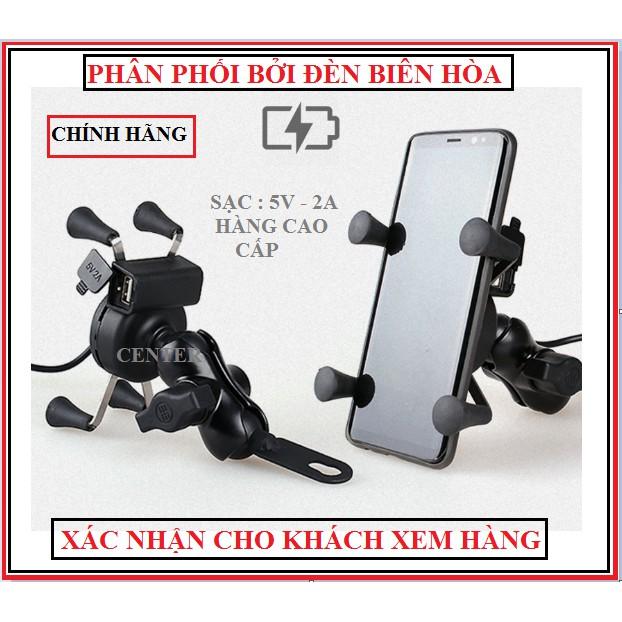 [ Full Phụ Kiện ] Giá đỡ điện thoại kiêm USB sạc điện thoại