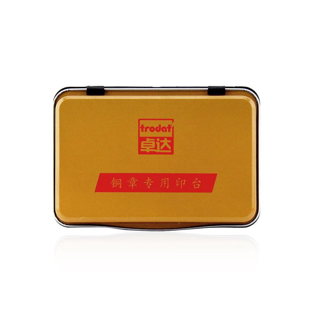 tấm kim loại lót cốc - 22916884 , 3101681374 , 322_3101681374 , 164400 , tam-kim-loai-lot-coc-322_3101681374 , shopee.vn , tấm kim loại lót cốc