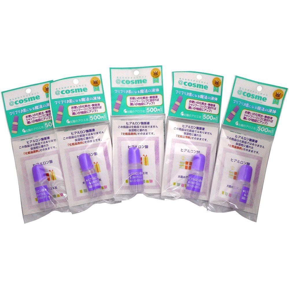 Serum HA cấp nước (Hyaluronic Axit) Japan 10ml