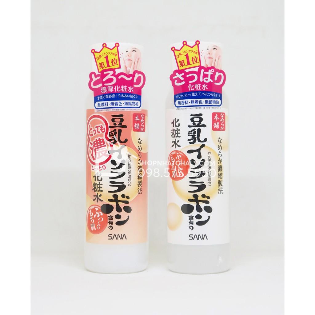 Nước hoa hồng đậu nành Sana Nameraka Honpo Soymilk Isoflavone lotion Nhật Bản. Mẫu mới nhất vừa về. Da nhạy cảm OK