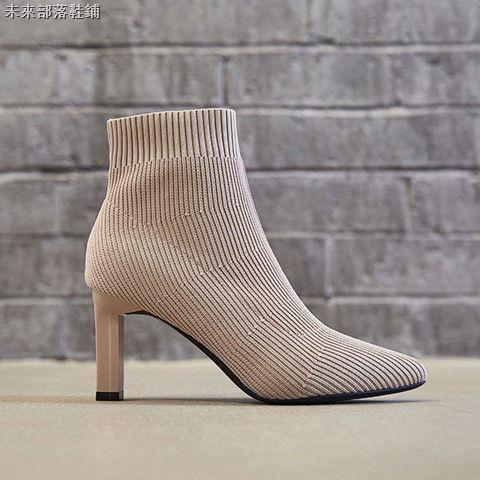 Giày Bốt Nhung Cổ Cao Cho Nữ