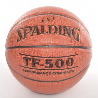 Bóng rổ Spalding TF-500 Performance Composite Indoor Outdoor Size 7 phù hợp chơi trong nhà và ngoài trời