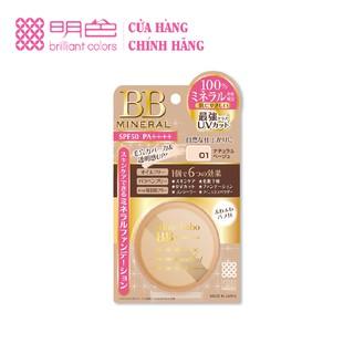 [Mã FMCG50 giảm 8% đơn 250K] Phấn phủ moist-labo bb mineral foundation ( natural beige ) (ms01) Meishoku 6g