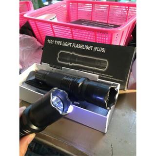 1101 đèn pin / đèn pin 1101