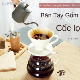 [hàng mới]_ Bình pha cà phê thủ công bằng sứ, cốc lọc hình nón, mây, chia sẻ phê, bộ gia dụng kiểu nhỏ thumbnail