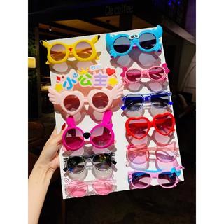 Fauchthranes, Children's Women's Treasure Men's Treasure Tide Sunscreen Boy Children's Sunglasses Cartoon Cute Accessori