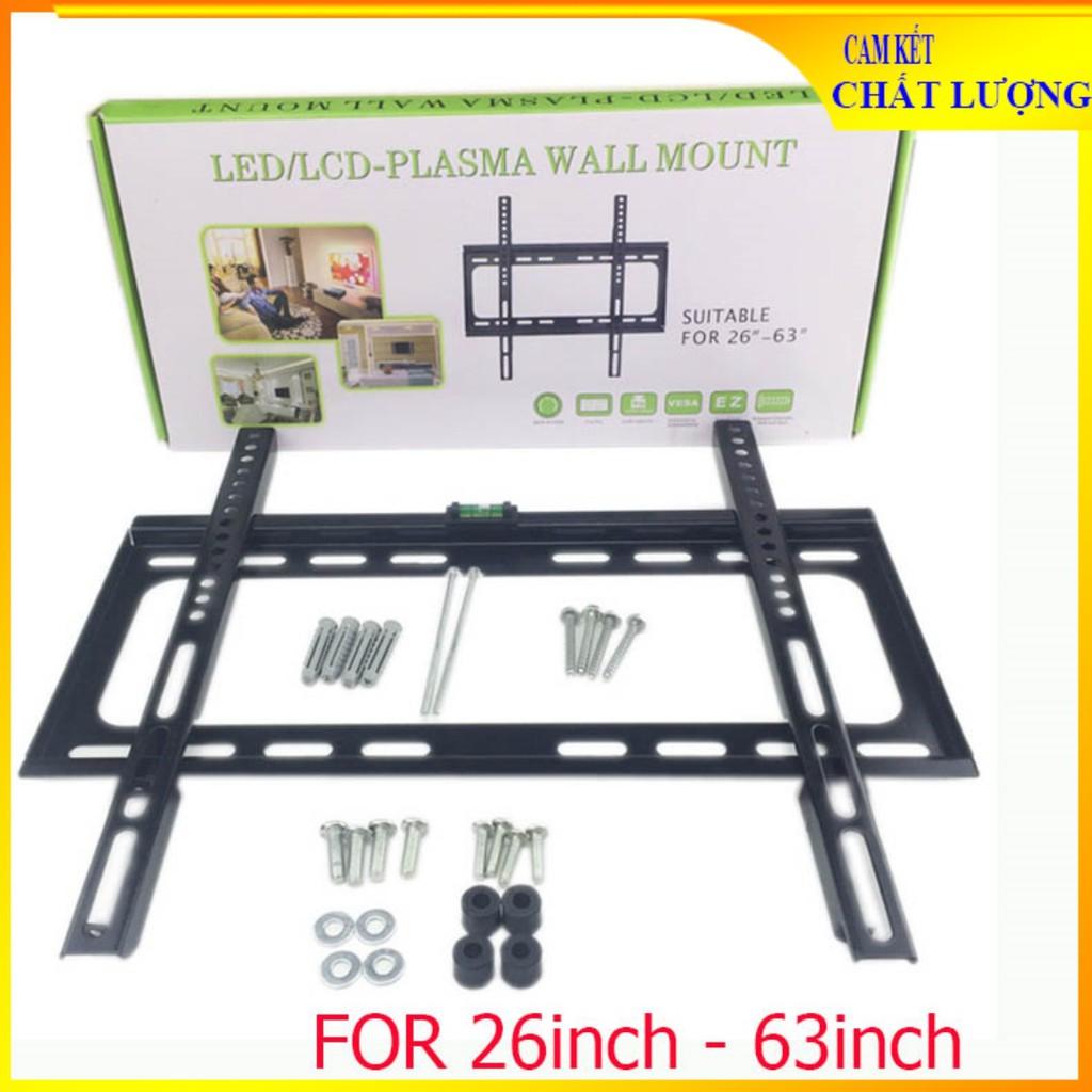 Giá treo tivi 26  - 63 inch (phù hợp với mọi tivi từ 32/40/50/55/60/65/70 inch) của các hãng Xiaomi Samsung TCL Sony...