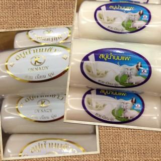 Xà bông gạo, sữa dê Thái Lan DYNARY 100gr
