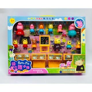 Hộp đồ chơi Lớp học heo Peppa Pig 333-93