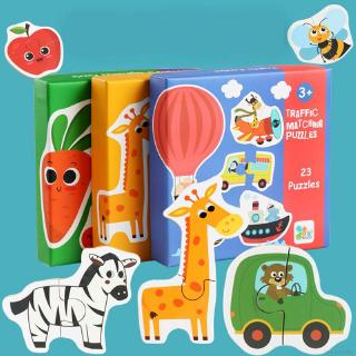 Children's wooden matching vegetable puzzle toy early childhood cute animal intelligence development game