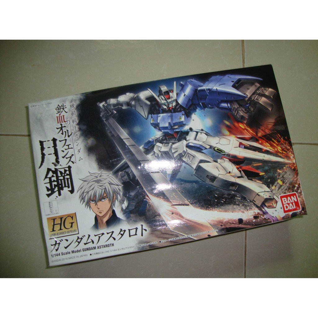 Mô hình lắp ráp HGIBO 1/144 Astaroth Gundam