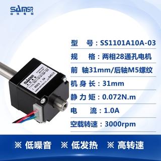 Sansha 28 lỗ bước động cơ trục rỗng SS1101A10A-01 trục đôi M5 ren khung 31mm thumbnail