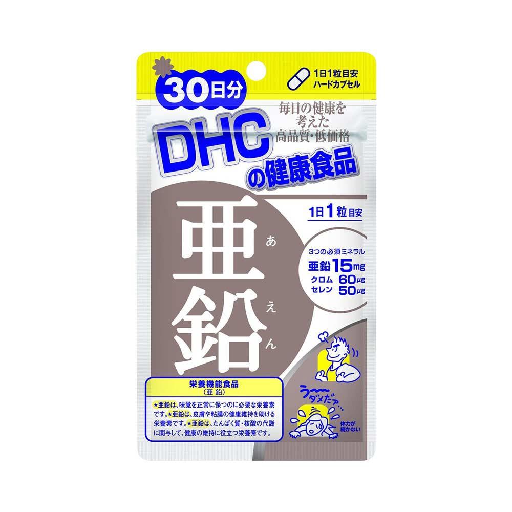 Viên uống Bổ sung Kẽm DHC Zinc 30 Ngày (30 Viên)