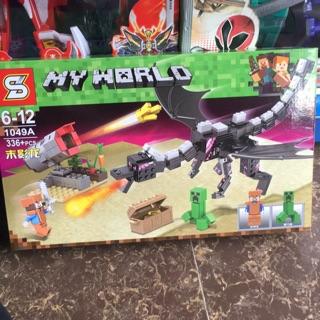 Lego sy1049A