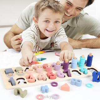 For Children Counting Shape Cognition Match Baby Early Education Eco-friendly Multicoloured Geometric Teaching Aids