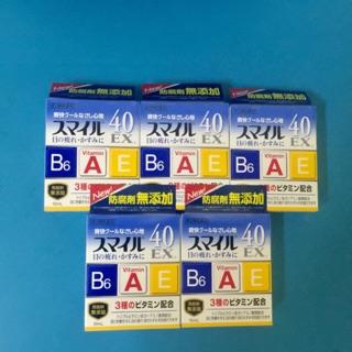 Thuốc nhỏ mắt 40 EX Mild Nhật Bản mẫu mới 2020( có bill)