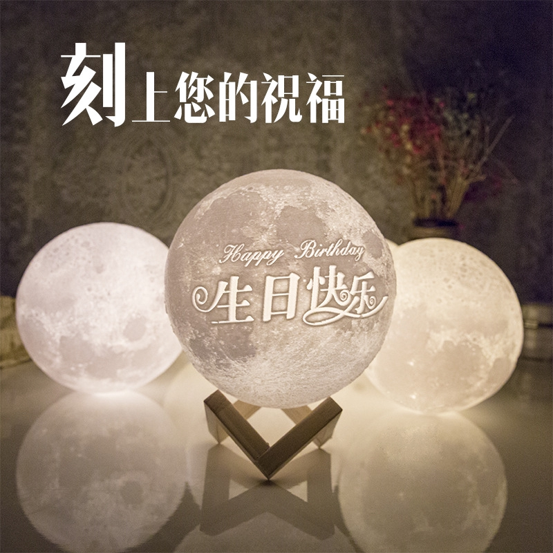 Thương mại điện tử sản phẩm dạ quang tùy chỉnh sáng tạo quà tặng đèn đêm đèn mặt trăng in 3D đèn mặt trăng - 22163399 , 3609565009 , 322_3609565009 , 1156509 , Thuong-mai-dien-tu-san-pham-da-quang-tuy-chinh-sang-tao-qua-tang-den-dem-den-mat-trang-in-3D-den-mat-trang-322_3609565009 , shopee.vn , Thương mại điện tử sản phẩm dạ quang tùy chỉnh sáng tạo quà tặn