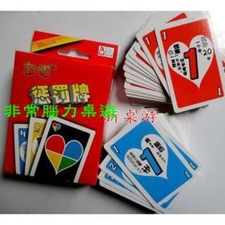 Bộ Bài Board Game 2 Trong 1