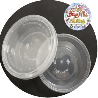 Hủ Jenny250~350ml/Hủ Dẹp/Hủ đựng slime
