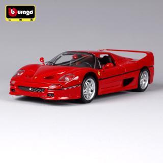 Mô Hình Xe Đua Ferrari F 50