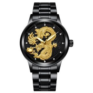 [HÀNG CHÍNH HÃNG] Đồng hồ đôi Nam Rồng FNGEEN In 3D Nổi Bật ( Mã: R03)