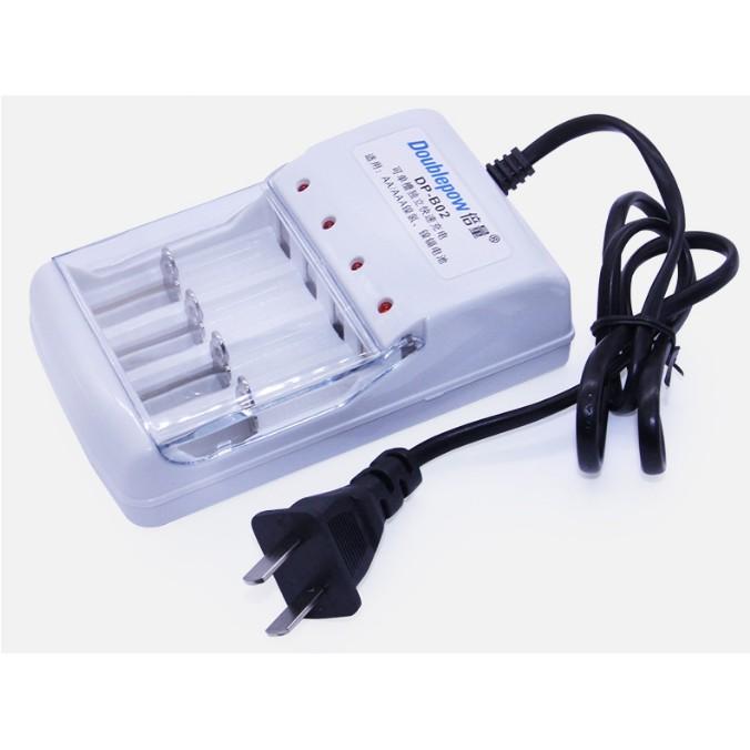 Bộ sạc đa năng Doublepow cho pin tiểu AA ,AAA chính hãng - 2671132 , 1225188029 , 322_1225188029 , 48000 , Bo-sac-da-nang-Doublepow-cho-pin-tieu-AA-AAA-chinh-hang-322_1225188029 , shopee.vn , Bộ sạc đa năng Doublepow cho pin tiểu AA ,AAA chính hãng