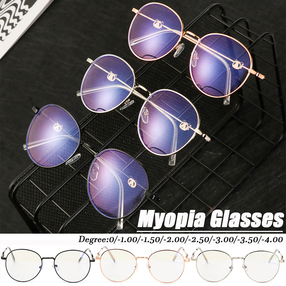 💋MAX Unisex Myopia Glasses High-definition Anti-UV Blue Rays Radiation Vintage Eyeglasses Reduces Eye Strain Metal Round Frame Ultralight -1.0~-4.0 Flat...
