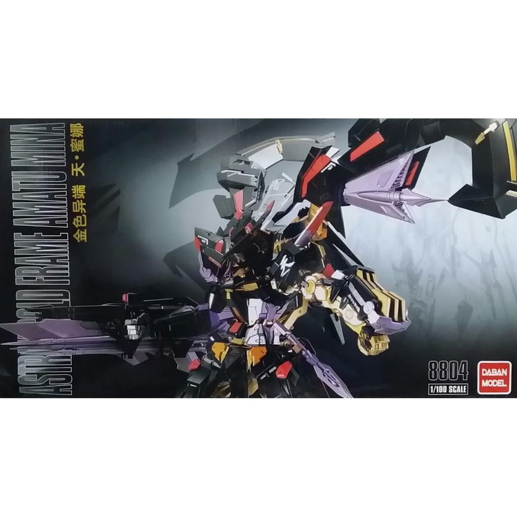 Mô hình Gundam Daban Amatsu Mina Ver MB