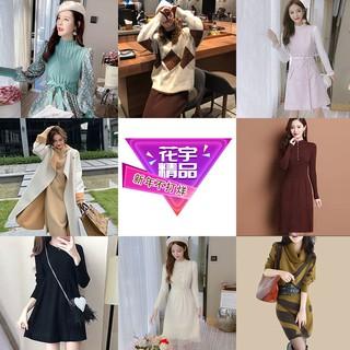 [Huayu lựa chọn kỹ lưỡng] Trang phục của thương hiệu Counter mẫu thu đông 2020 liên kết lợi ích độc quyền cho ng thumbnail