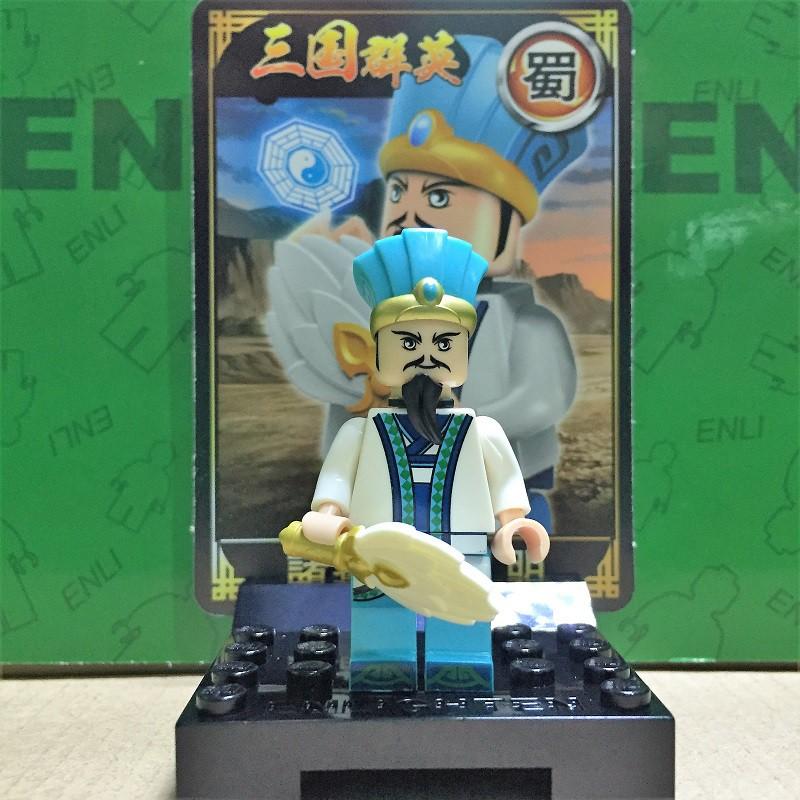 Đồ chơi lắp ráp lego tam quốc chí và lính trung cổ enlighten 1501 B trọn bộ 8 nhân vật.