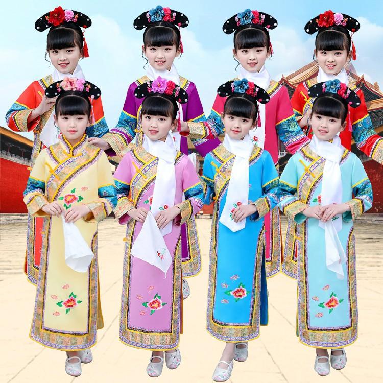 (CÓ SẴN) Trang Phục Cổ Trang Trung Quốc Trang Phục Bé Gái Nhà Thanh Trang Phục Hoàn Châu Cách Cách