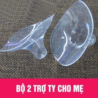 Hộp 2 trợ ty silicon siêu mềm mẹ cho bé bú thumbnail
