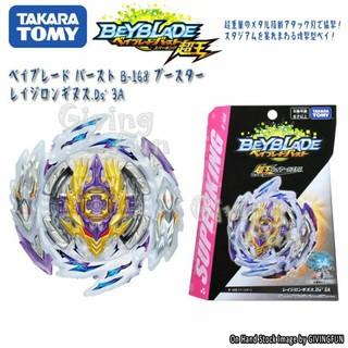Takara Tomy Beyblade Burst Superking B-168 Rage Longinus