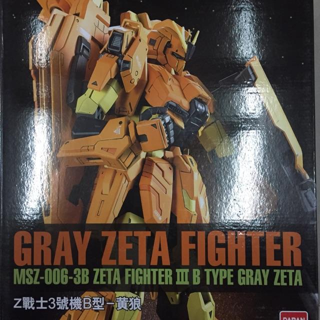 Mô hình GUNDAM GRAY ZETA FIGHTER 8805