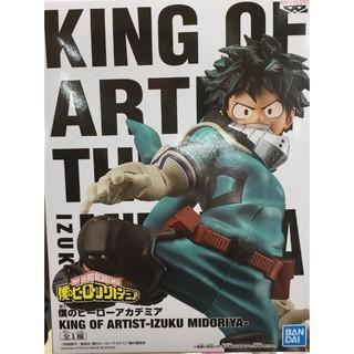 Mô hình Figure Midoriya Izuku Deku - Boku no Hero Academia Học viện anh hùng My Hero Academia - KING OF ARTIST thumbnail