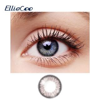 Cặp kính áp tròng EllieCoo màu nâu thuộc dòng Rainbow Series giúp tạo đôi mắt to đẹp thumbnail