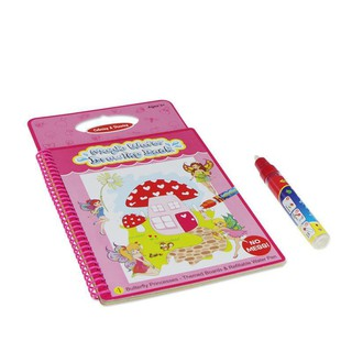 Kids Water Drawing Book with 1 Magic Pen / Intimate Coloring Book Water Painting
