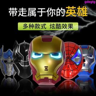Mặt Nạ Hóa Trang Nhân Vật The Avengers Dạ Quang Độc Đáo Cho Bé