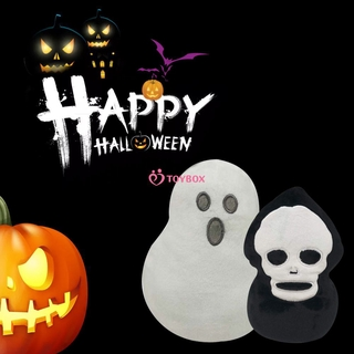 TOYBOX Ghost Doll Double-sided Flip Halloween Ghost Plush Doll Halloween Decor Kid Toy Gift TOYBOX