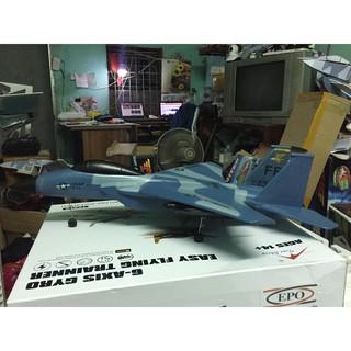 Máy bay điều khiển F15