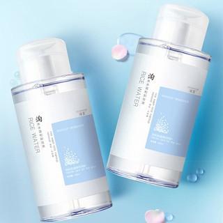 Nước tẩy trang gạo Rice Wash Mild Makeup Remover ZENSHOW ZENS01 thumbnail
