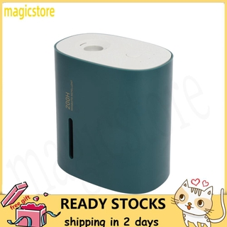 Magicstore USB Powered Mosquito Repeller Portable Expeller for Indoor Home Office Use