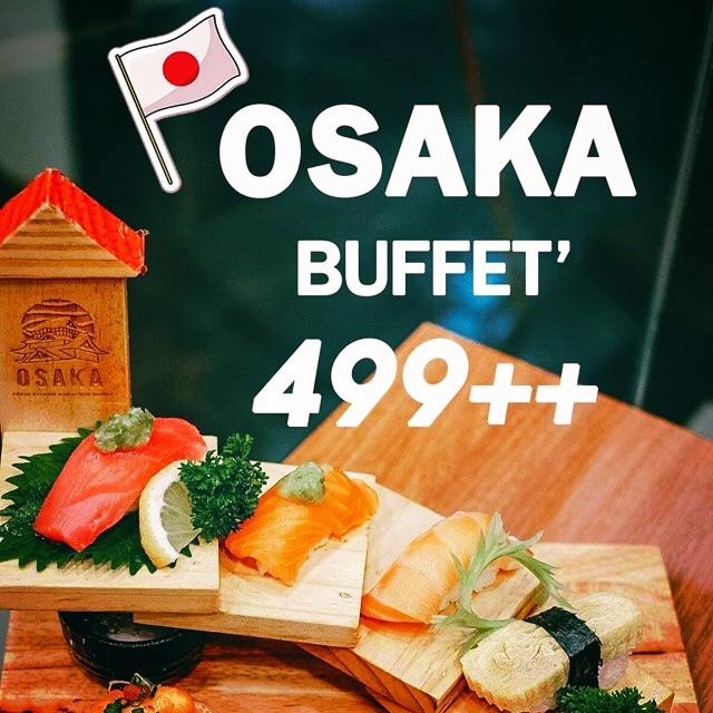 ส่วนลด OSaka Buffet