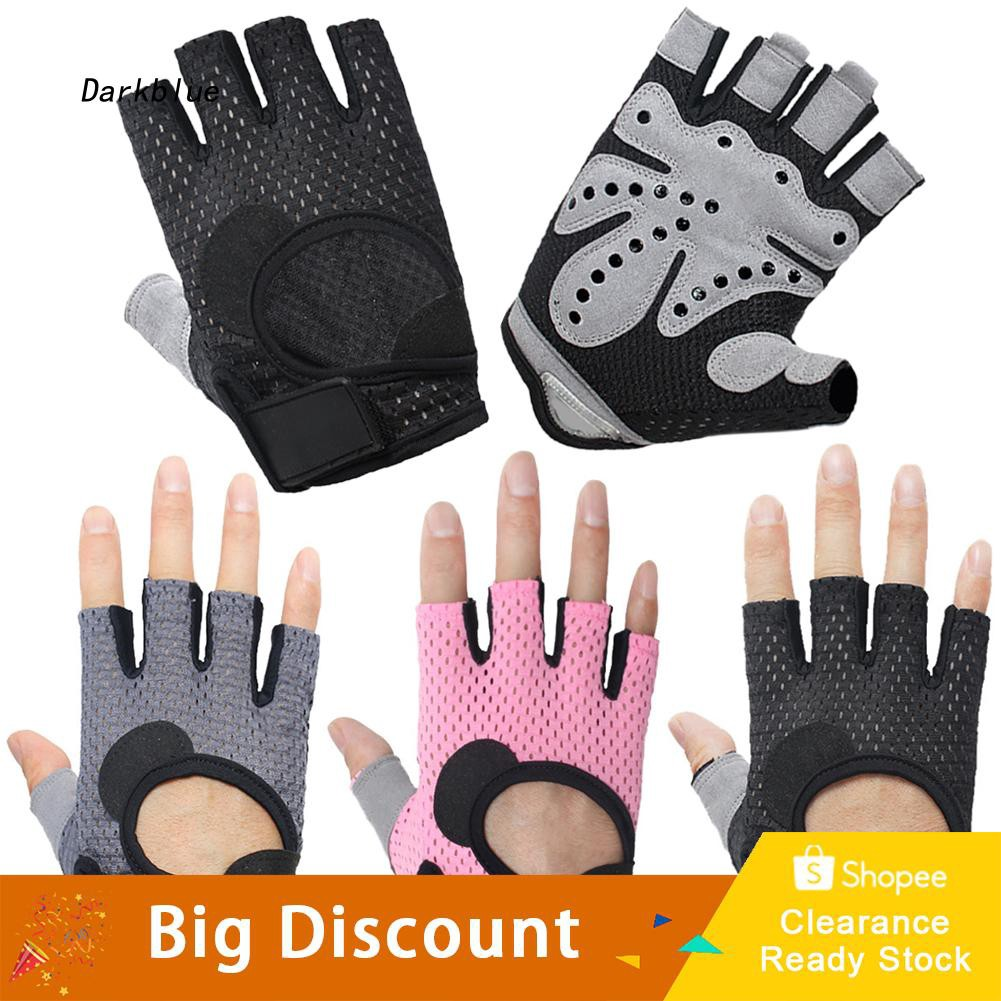 DKBL_Unisex Breathable Anti-slip Weight Lifting Yoga Gym Sports Half Finger Gloves