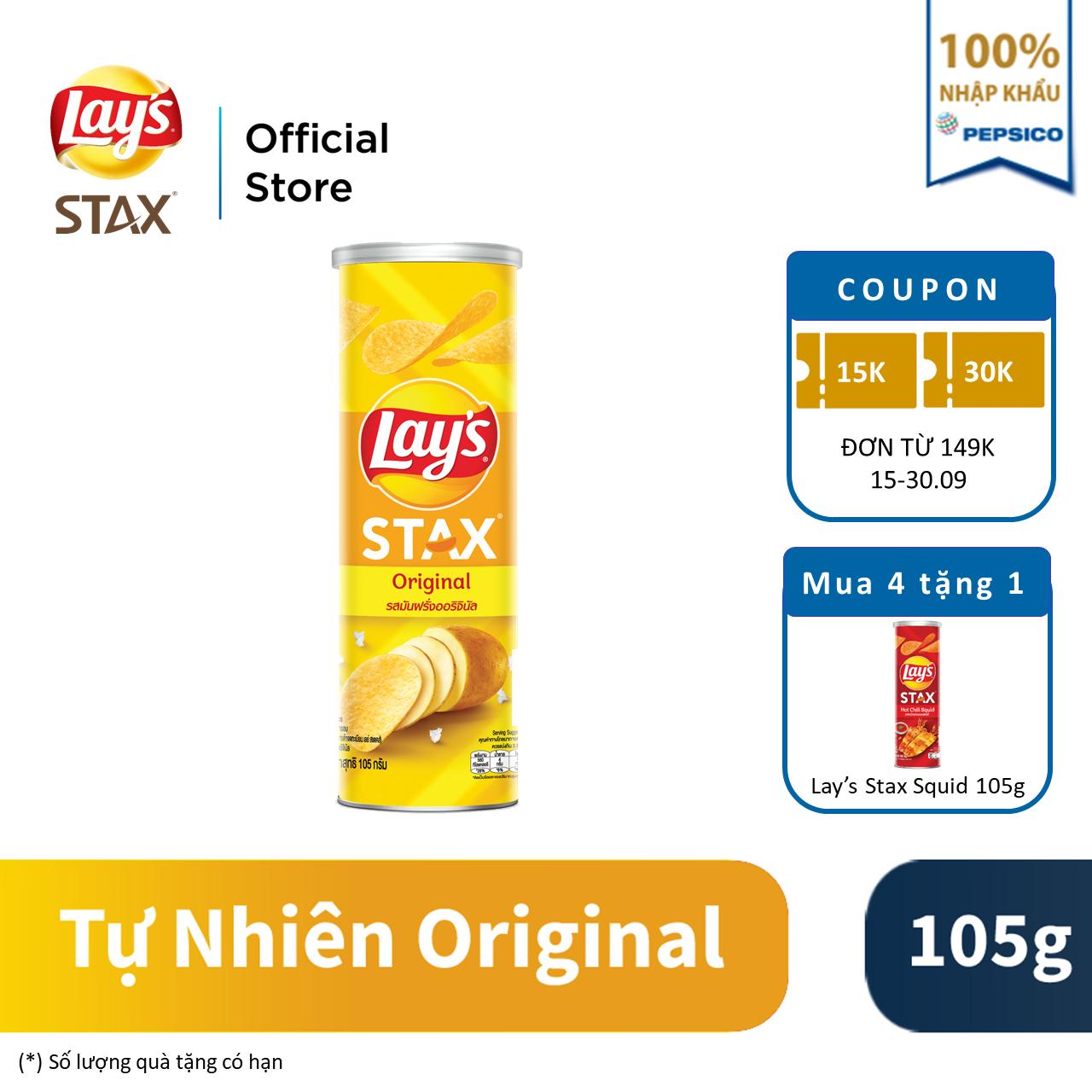 [Mã SUNTORY09 giảm 15K đơn từ 149K] Bánh snack khoai tây miếng Lay's Stax Thái vị tự nhiên hộp 105g